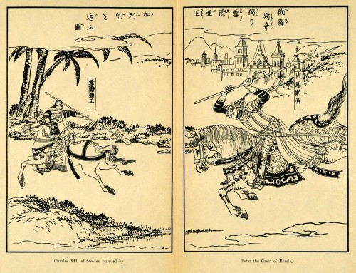 Japanese-print-of-1905-500x383