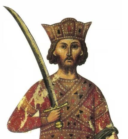 Byzantine 13th century