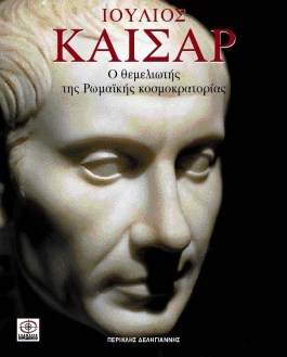 julius-caesar-a-biography