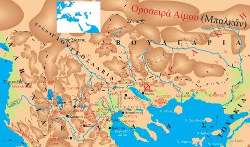 Makedonis