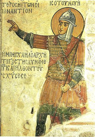 Byzantine St-Lucas