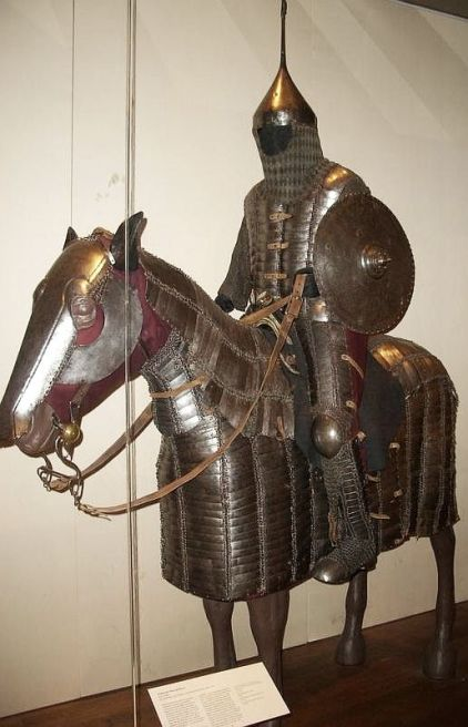 Turcoman-Iran mail and plate armor1450