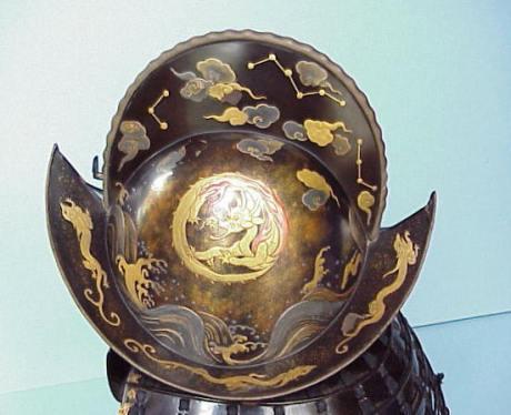 Morion Samurai