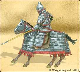 Korean 3 cataphract